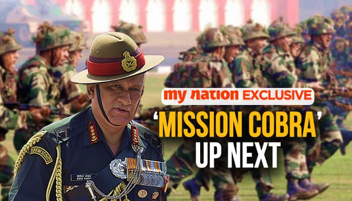 Indian Army Mission Cobra Gen Bipin Rawat Corruption India news