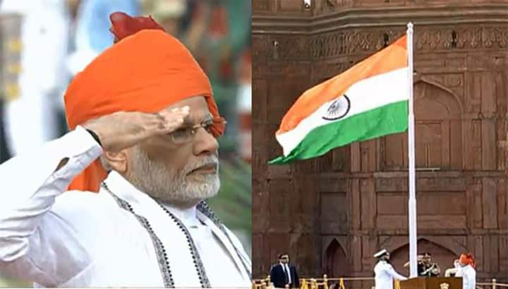 PM Modi addresses the nation on 72nd Independence Day