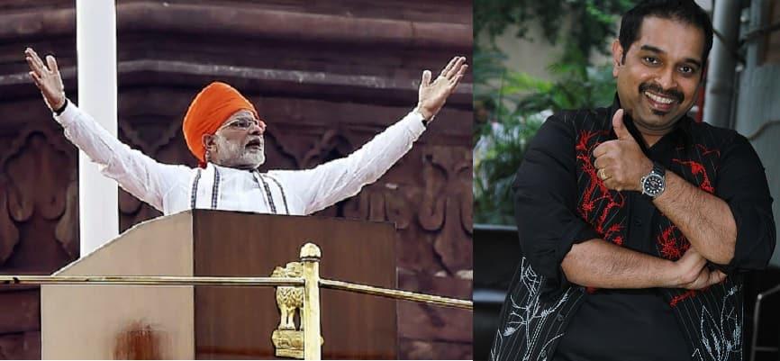 PM Modi's glory in Shankar Mahadevan's song Non-stop India will leave you breathless