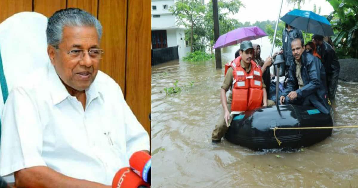kerala Floods Pinarayi Vijayan CMDRF Chief Minister's Distress Relief Fund Endosulfan Uzhavoor Vijayan NCP LDF