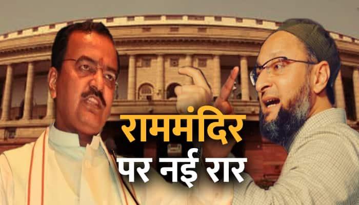Obstacles in Ram Mandir construction will soon be removed, says Keshav Prasad