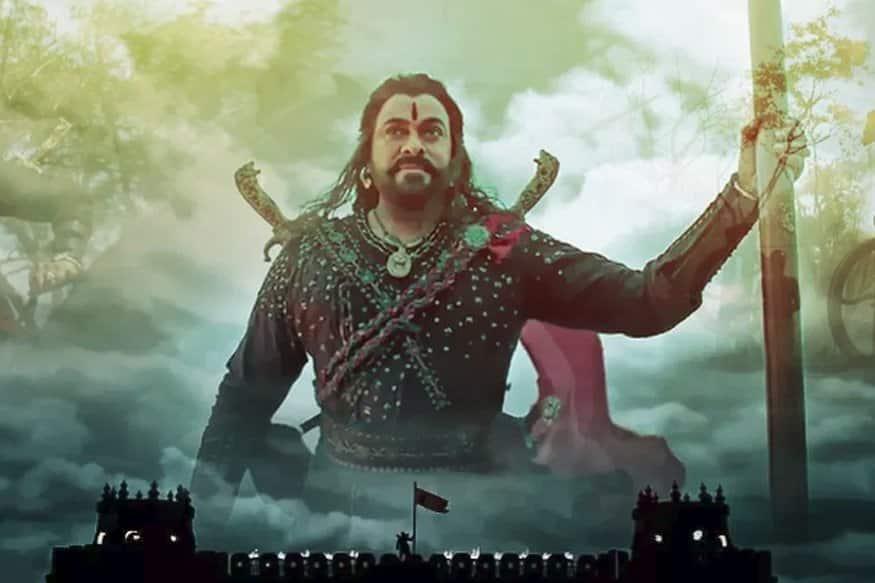 Sye Raa Narasimha Reddy Teaser Telugu megastar Chiranjeevi upcoming movie