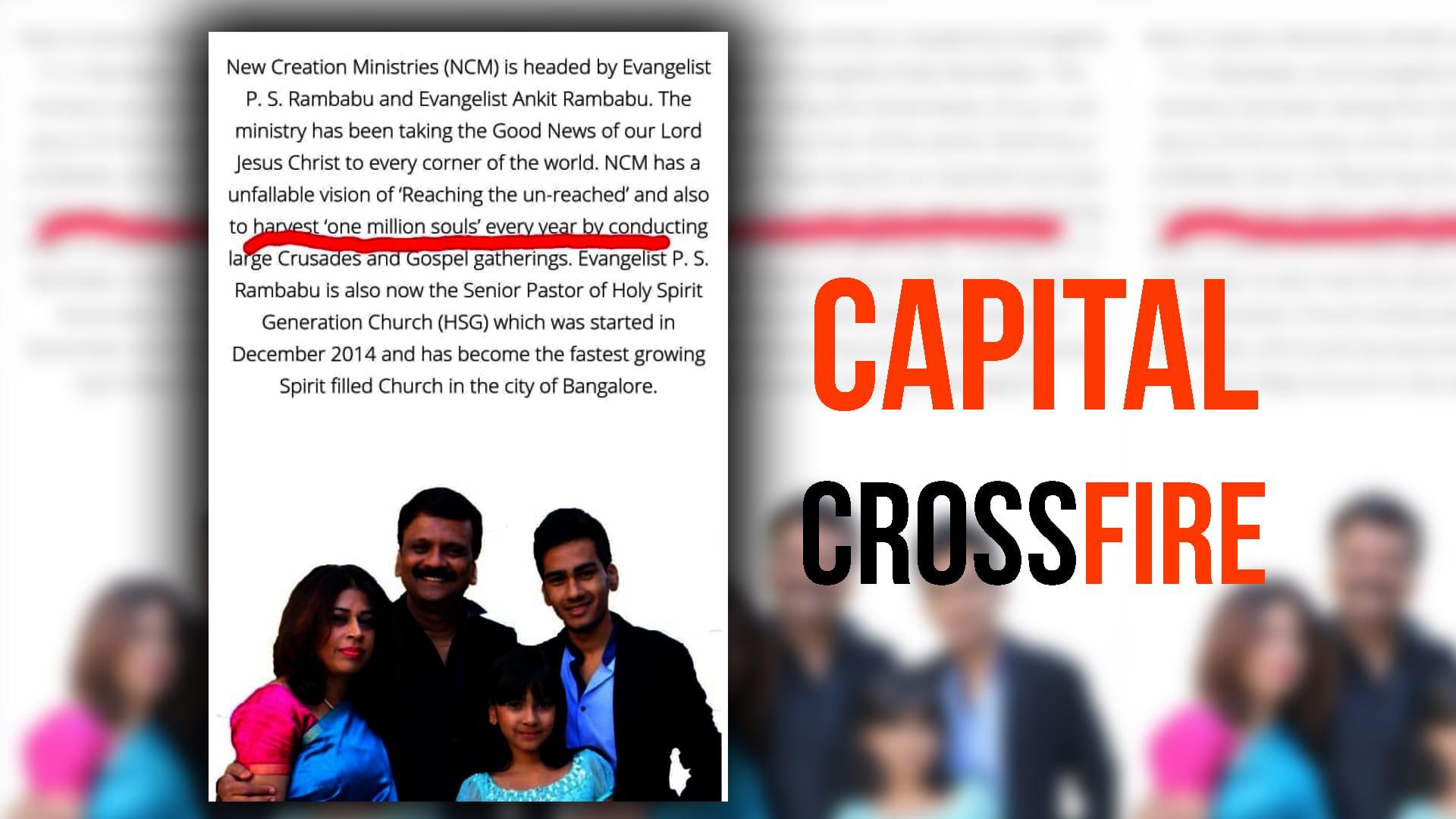 christian evangelist conversion manish sisodia aap soul harvesting delhi