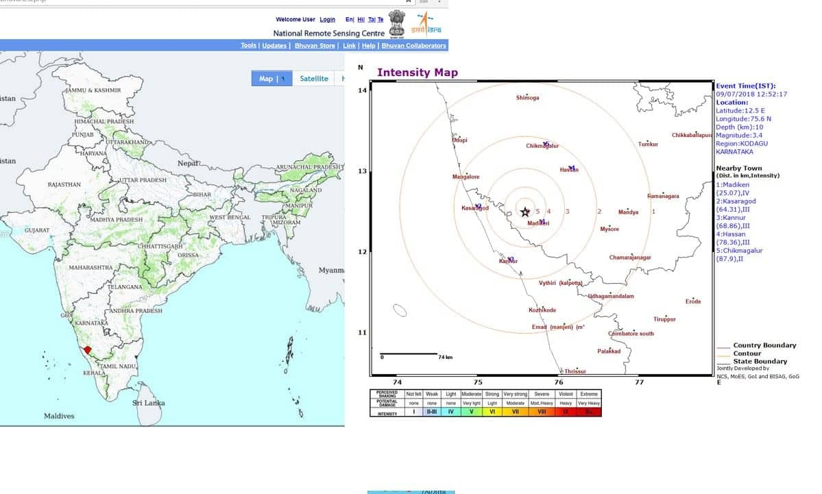 Kodagu floods National remote sensing centre Karnataka government IMD earthquake Gadgil report Kasturirangan report Western Ghats ESZ