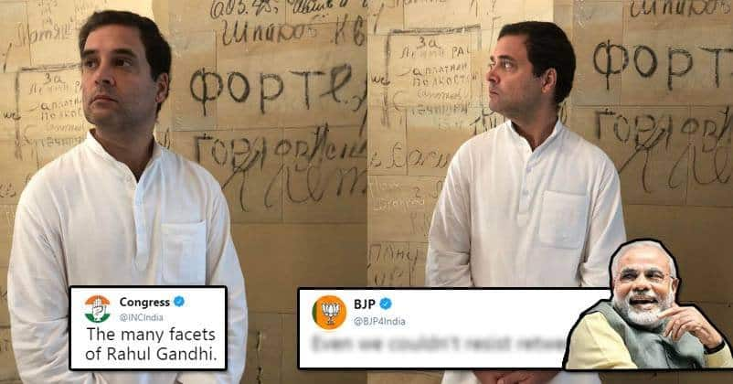congress upload on his twitter handel rahul gandhi's photo's after that trolled by public