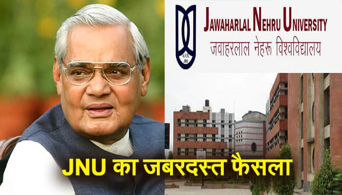 Name of Management School of JNU will be named after Atal Bihari Vajpayee