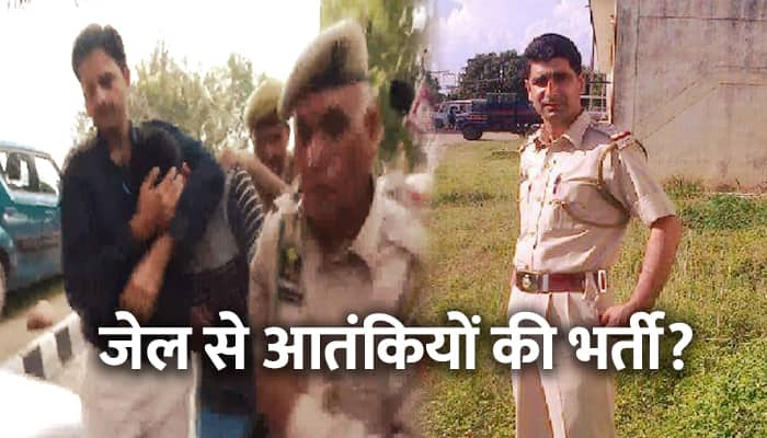 Two more including Deputy Suprintendent arrested in PoK arms training conspiracy