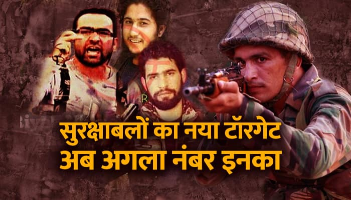 Army and agencies made new list of top terrorist in Kashmir