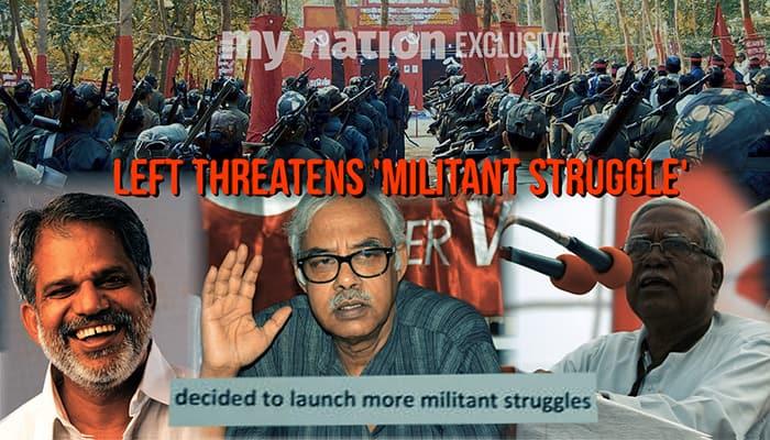 CPM urban naxals militancy CITU AIKS AIAWU  communist trade unions