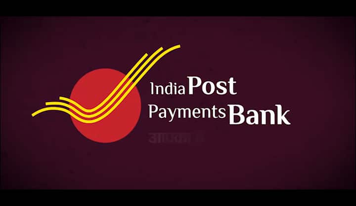 Bank will be going to your house, PM will start tomorrow