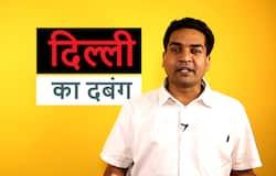 kapil Mishra on identity caste politics
