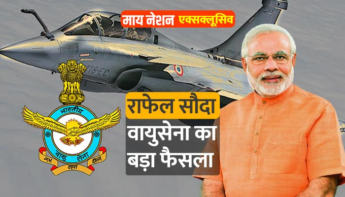 Top IAF brass to speak on the 'transparent' Rafale plane deal