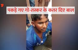 cow-smuggler caught villagers shaved his head sonipat Haryana