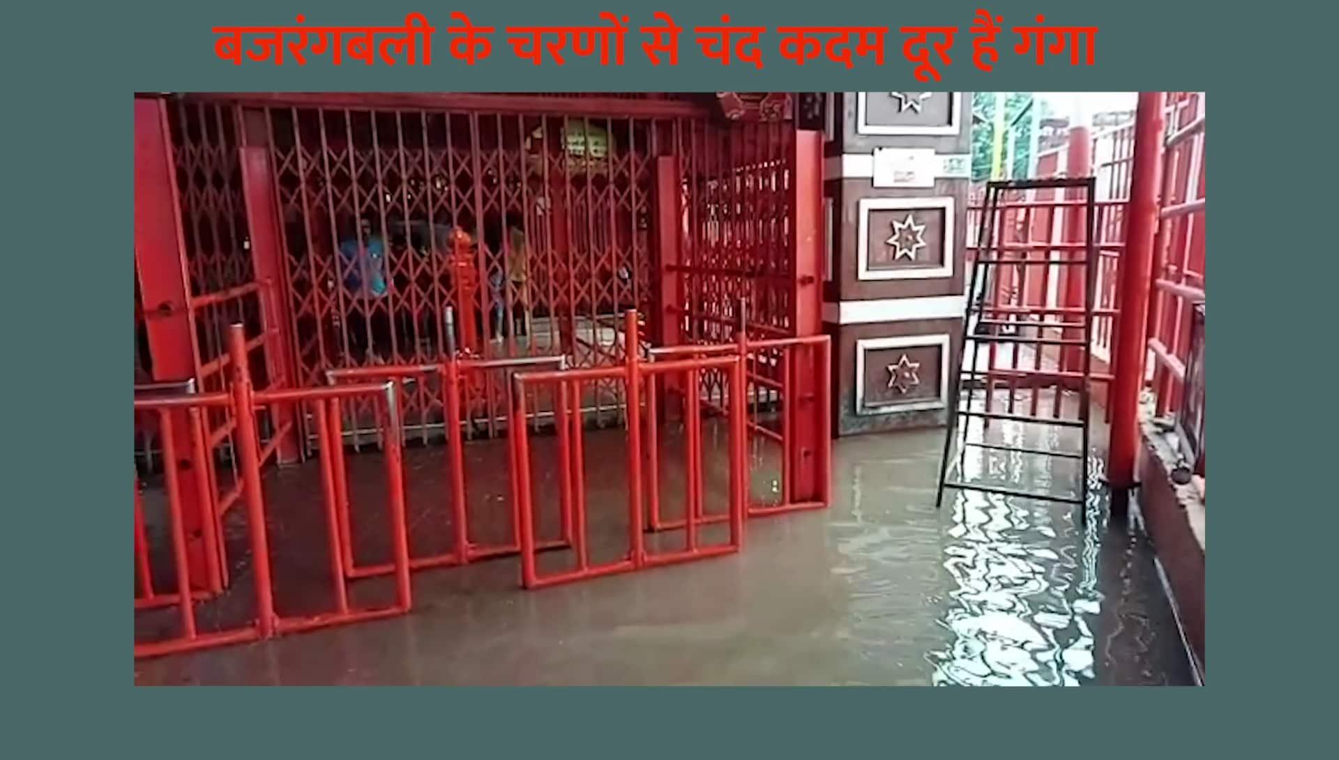 allahabad lete hanuman ji temple in ganga