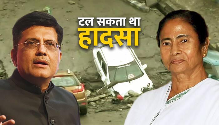 Majerhat bridge collapse railways warned weak beams