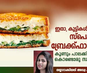 how to make Mushroom and spinach sandwich