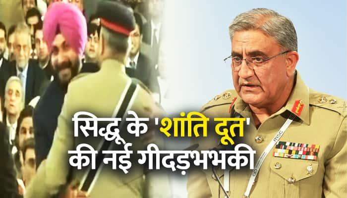 Pakistan army chief Qamar Bajwa spews venom against India