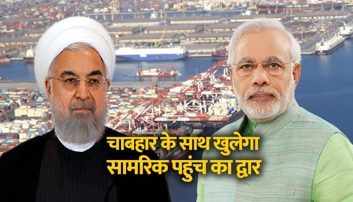 Five Major advantages of Chabahar port for India