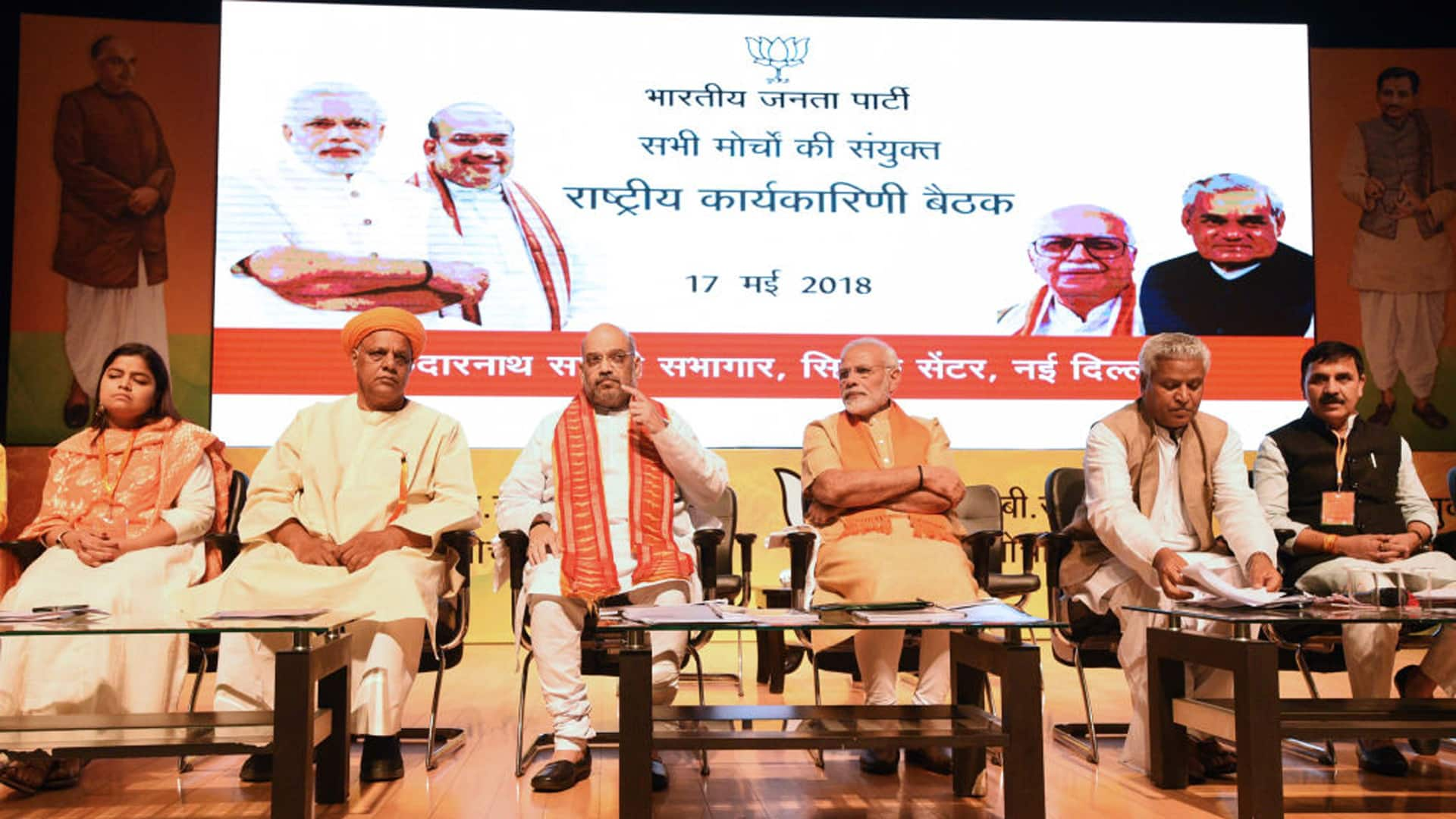 Prime Minister Narendra Modi will address the last day of BJP National Executive