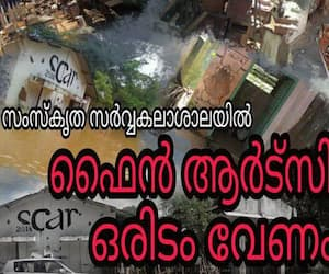 Sanskrit University class room building collapsed the students alleged that the VC suspended the course