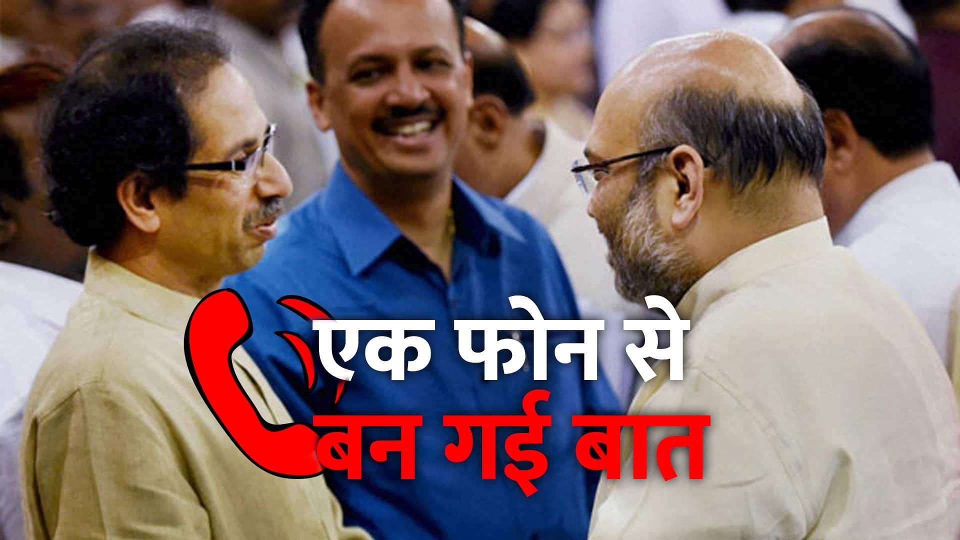 Why shiv sena step back from bharat bandh