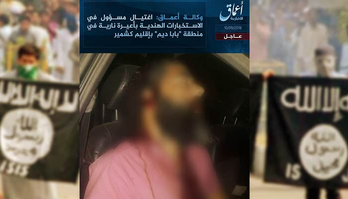 ISJK killed a person for being informer of security forces