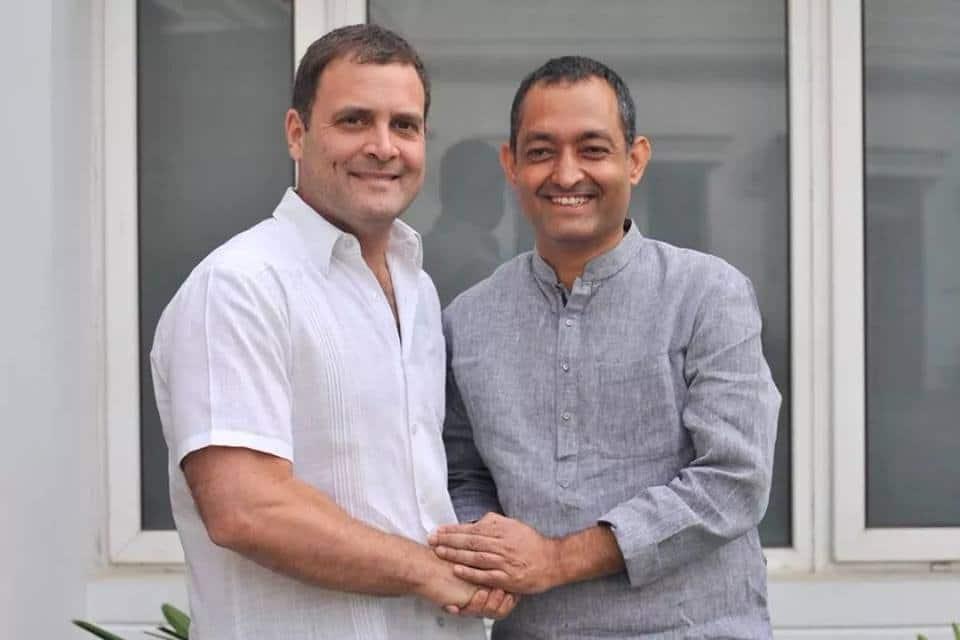 Congress minority department president Nadeem javed beaten up delhi Rahul Gandhi