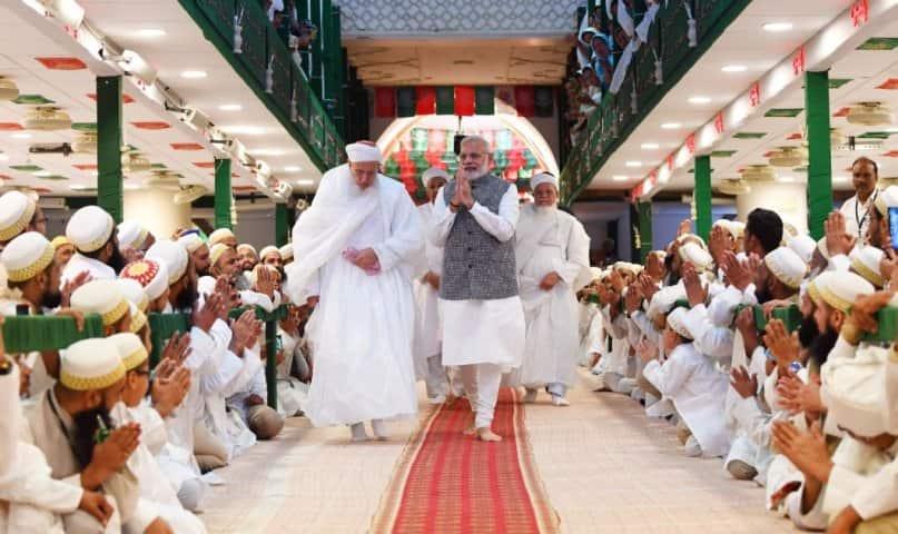 Why PM Attained Dawoodi bohra program in Indore