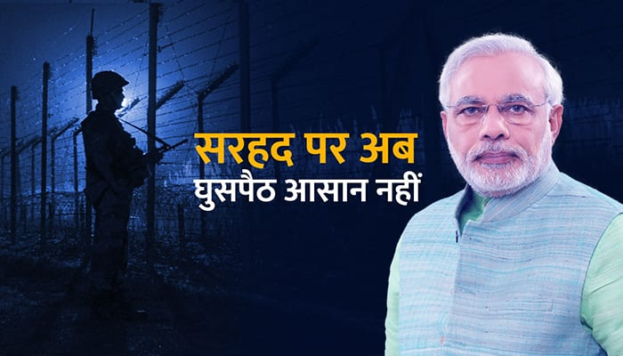 PM Modi birthday, comprehensive Integrated Border Management System activated in Jammu Border