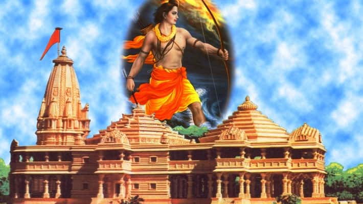 Ayodhya ram temple ram ji in dream of a muslim leader