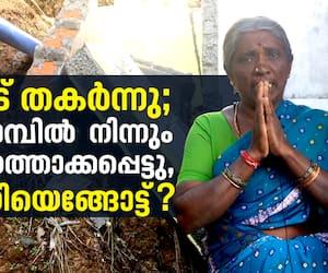 Kerala Flood special story munnar