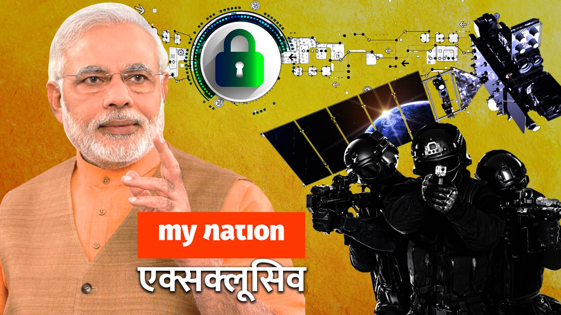 Surgical strikes anniversary: PM Modi approves new cyber, special forces, space divisions for armed forces