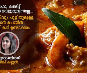 how to prepare chemmeen mulaku curry