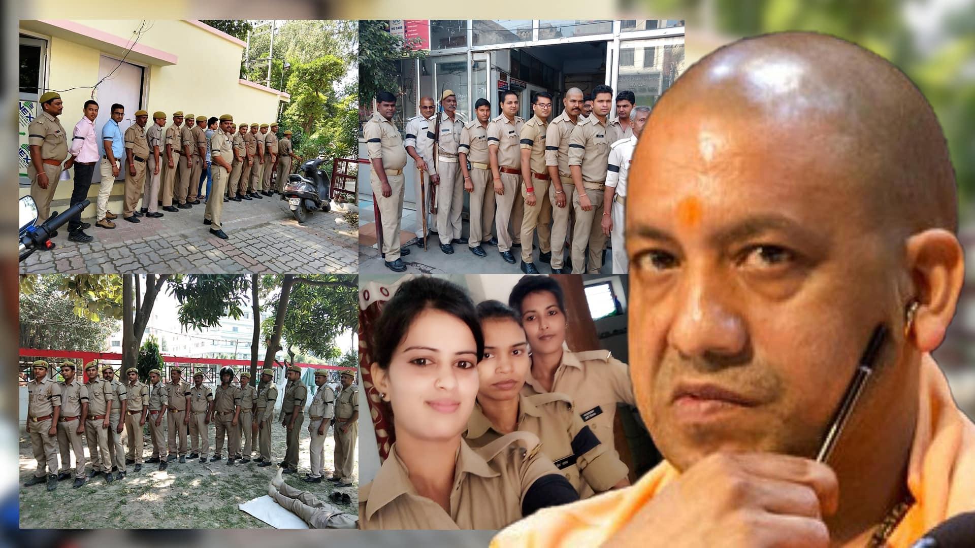 Revolt in UP Police