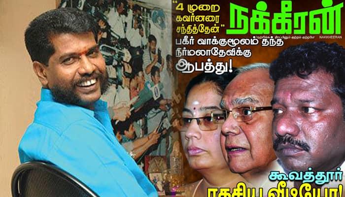 Nakkheeran weekly editor R Gopal arrested in Chennai airport
