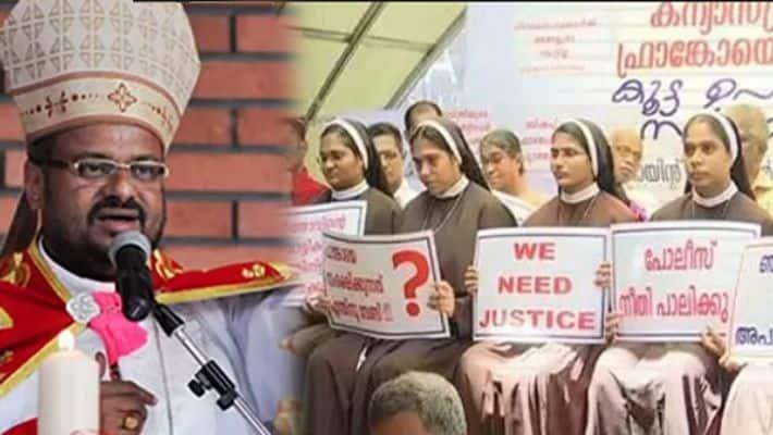 Kerala Franco Mulakkal nun rape Catholic Federation protest  convent