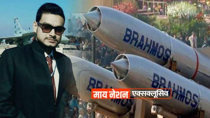 BrahMos spy case: Agencies dig out Agarwal's computer in Hyderabad BrahMos facility