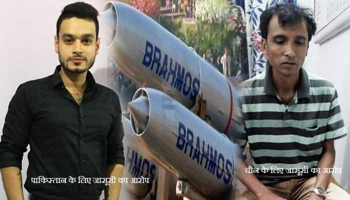 whole world is about to steal the information of BrahMos