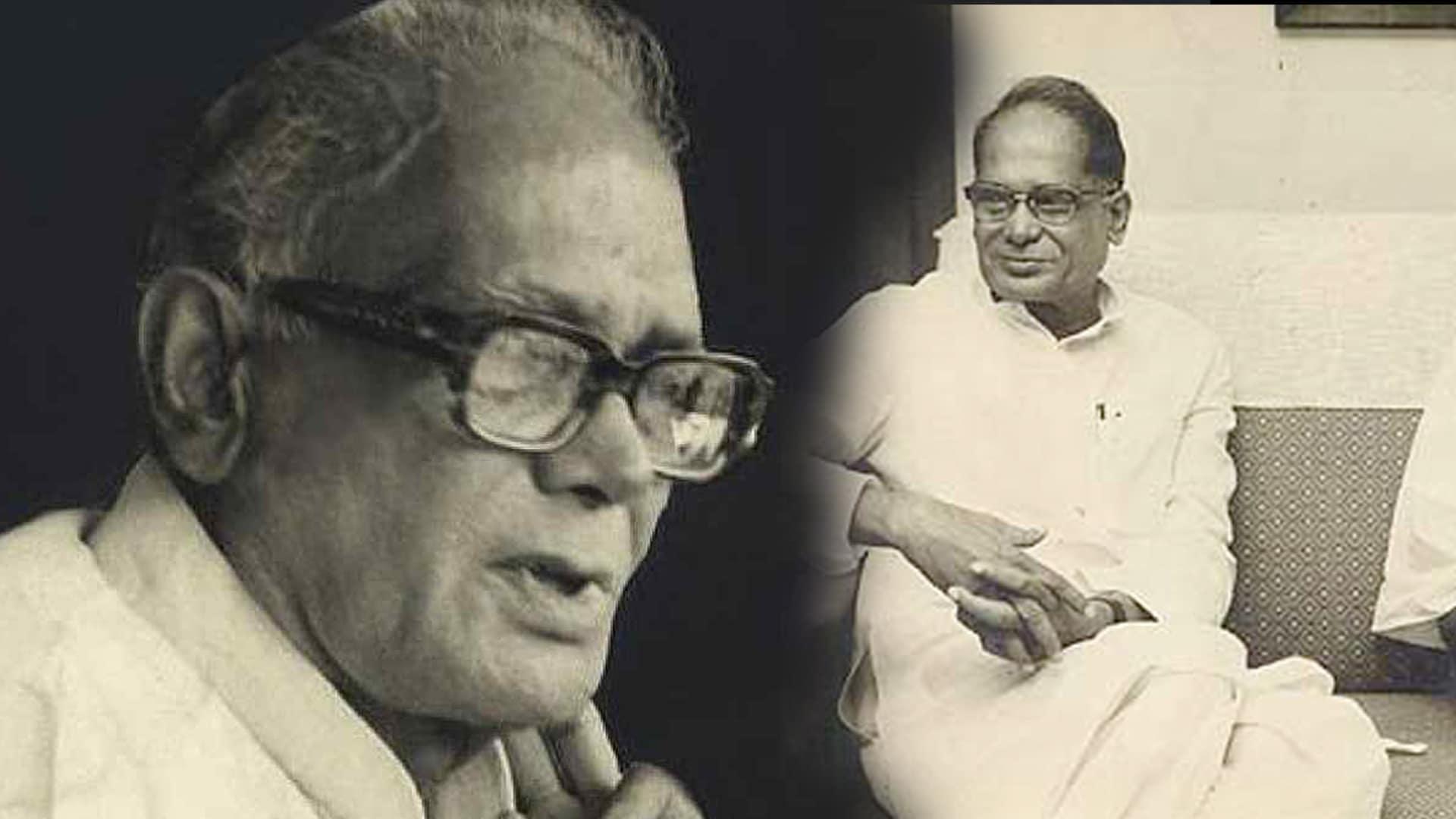Birthday Special: Jai Prakash Narayan, True Janan of Indian Politics