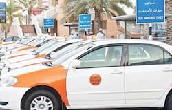 Oman Taxi