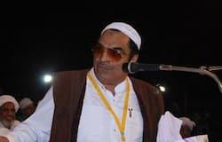 CM Ibrahim