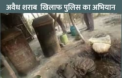 drive against illegal liquor in mau up