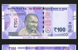 <p>new 100 rs note</p>