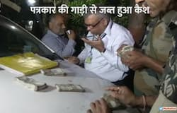 Raipur 2.5 lakh cash seized from journalist's car