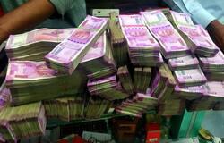 chennai cash and Gold
