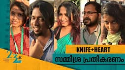 Audience response of the movie Knife+Heart
