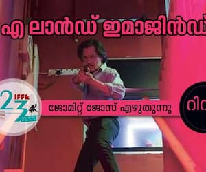 IFFK2018 A Land imagined review