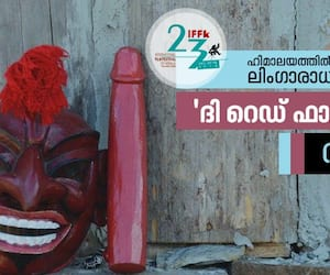 the red phallus movie review iffk 2018