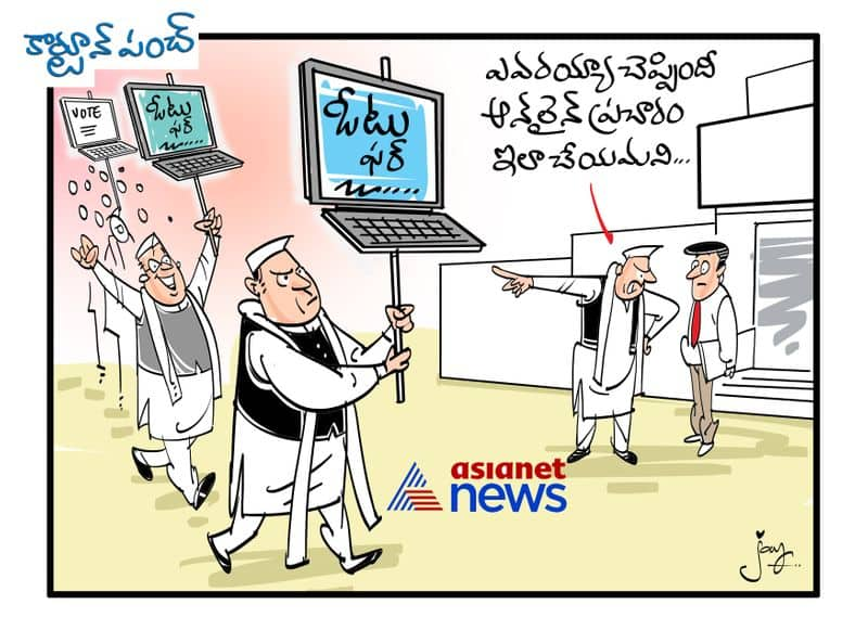 Online election campaign