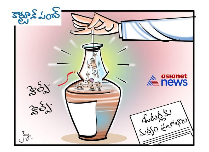 Liquor distribution for voters